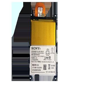 Battry Z1-Sony