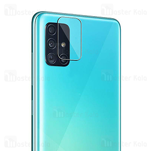 Lens protector- for SAMSUNG A51